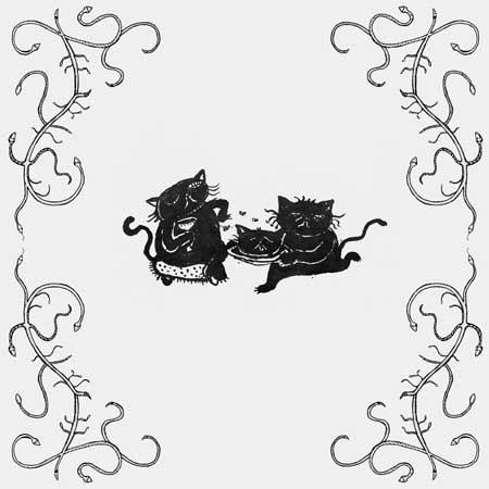 guadalupe plata segundo disco