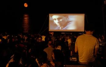 El docu del Paul Fuster en el Cinema Lliure a la Platja