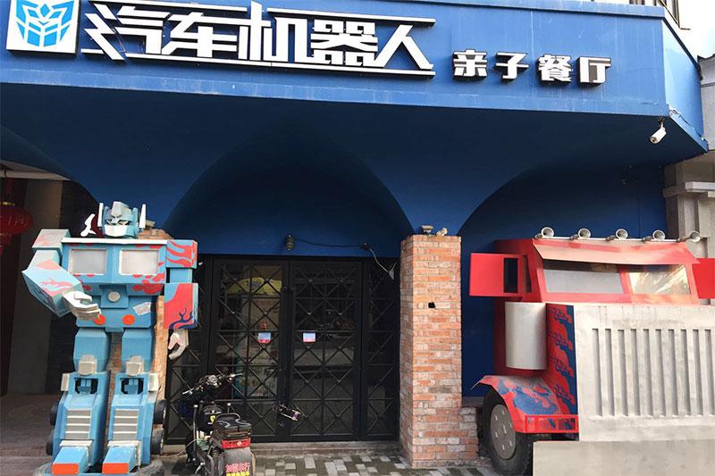Angelus China 8