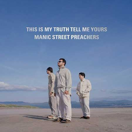 This Is My Truth Tell Me Yours (20 Year Collector's Edition)