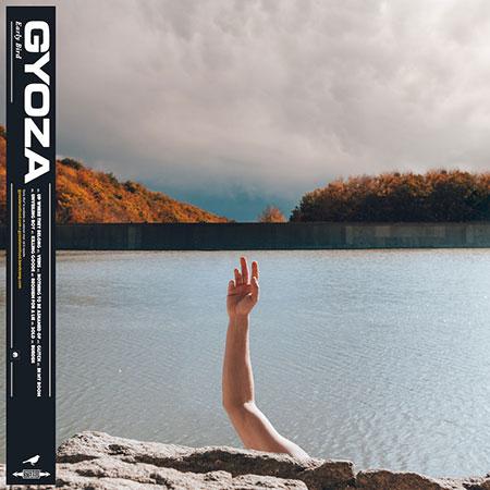 Gyoza CD
