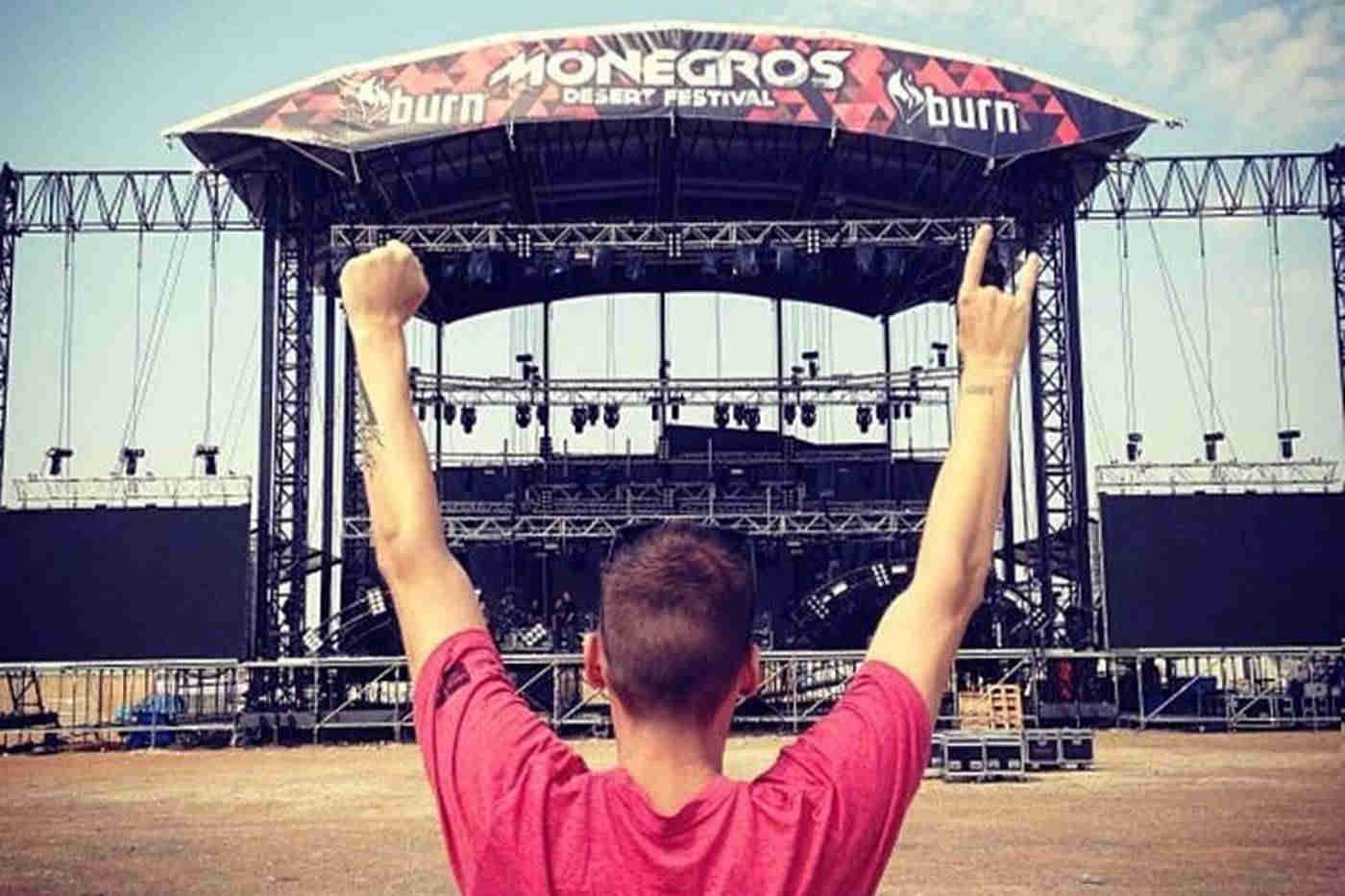 Festivales en el Aragón de la pandemia